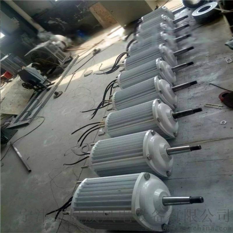 廠家直銷20KW風力發電機分佈式太陽能發電系統