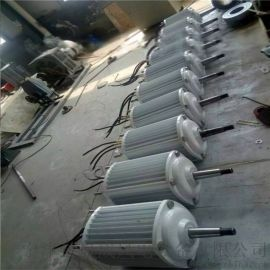 廠家直銷20KW風力發電機分布式太陽能發電系統