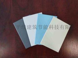 索潔板|塗裝索潔板|索潔板優惠價格