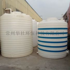 北京20吨耐腐蚀塑料储罐 20立方耐高温塑料水塔