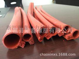 硅胶管绝缘护罩卡扣式绝缘套管硅橡胶 厂家直销