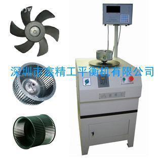立式平衡机(通用型3)