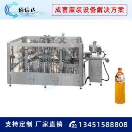 玻璃瓶果汁灌装机 全自动玻璃瓶三合一灌装机