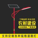 少數民族特色民族風太陽能路燈 定製花紋太陽能路燈 廠家直銷路燈
