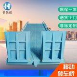移动登车桥 移动式手动液压登车桥 集装箱装卸货平台移动式登车桥