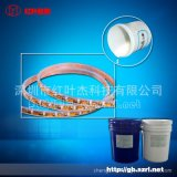 大功率透明灌封硅胶,透明电子灌封胶,高照射电子灌封硅胶
