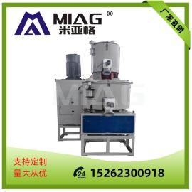 SHR-200A高速混合机 PVC塑料颗粒高速混合机组立式高速混合机