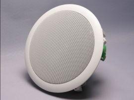 6寸同轴天花喇叭(EBVC-10)