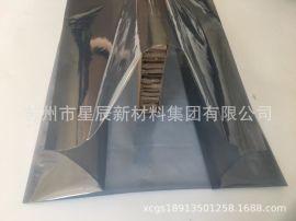 廠家直銷手機模組抽真空防靜電遮罩風琴袋 遮罩立體袋