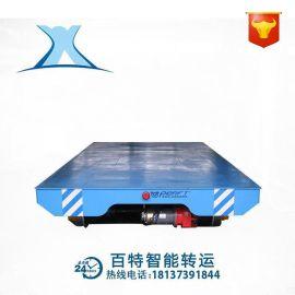 全电动升降平台车 蓄电池电动平板车物流运输车辆 大吨位周转车