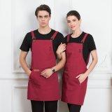 围裙定制logo印字餐饮咖啡厅蛋糕烘焙网咖奶茶店服务员工作服