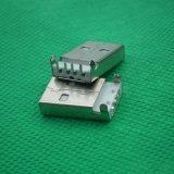 廠價直銷A公插腳白芯沉板臥式2.0AM USB公座公頭USB插口USB連接器