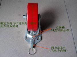 供美澳东南亚出口品四点刹普通重型脚轮(方向锁)