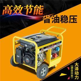 TO7900ET小型7kw汽油发电机