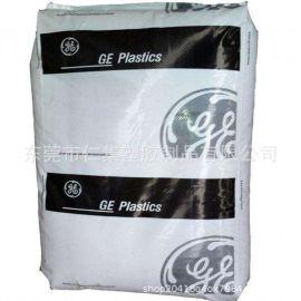 PEI塑料-美国基础创新塑料-1000-7101-注塑级-耐辐射聚醚酰亚胺