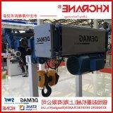 德马格电动葫芦 125kgKBK柔性轨道起重机 KBK电缆滑块小车