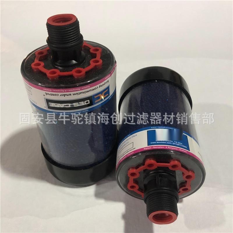 供应 齿轮箱吸湿过滤器DC-3硅胶颗粒吸湿呼吸器滤芯除水滤芯