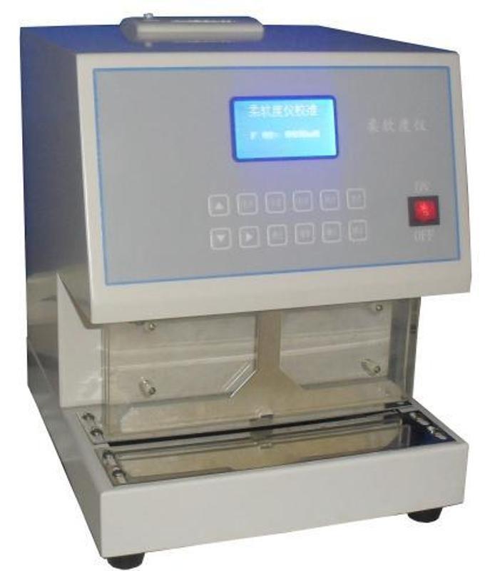 柔軟度儀 ZY-RR1000紙柔軟度測試儀