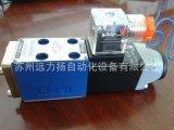 華德電磁換向閥4WE10A31B/CG24N9Z5L