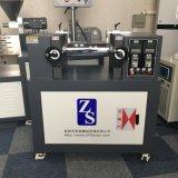 实验室小型电加热开练机