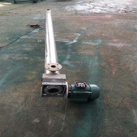 管式水泥螺旋输送机 定做螺旋输送机制造 ys型螺旋输送机