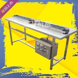 不锈钢自动控温全自动电机热不粘型蛋饺机自动成型蛋饺机现场试机
