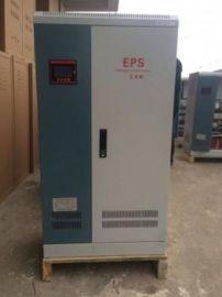 EPS-55KW消防應急電源 三相照明/動力混合型 CCC消防認證 巡檢櫃