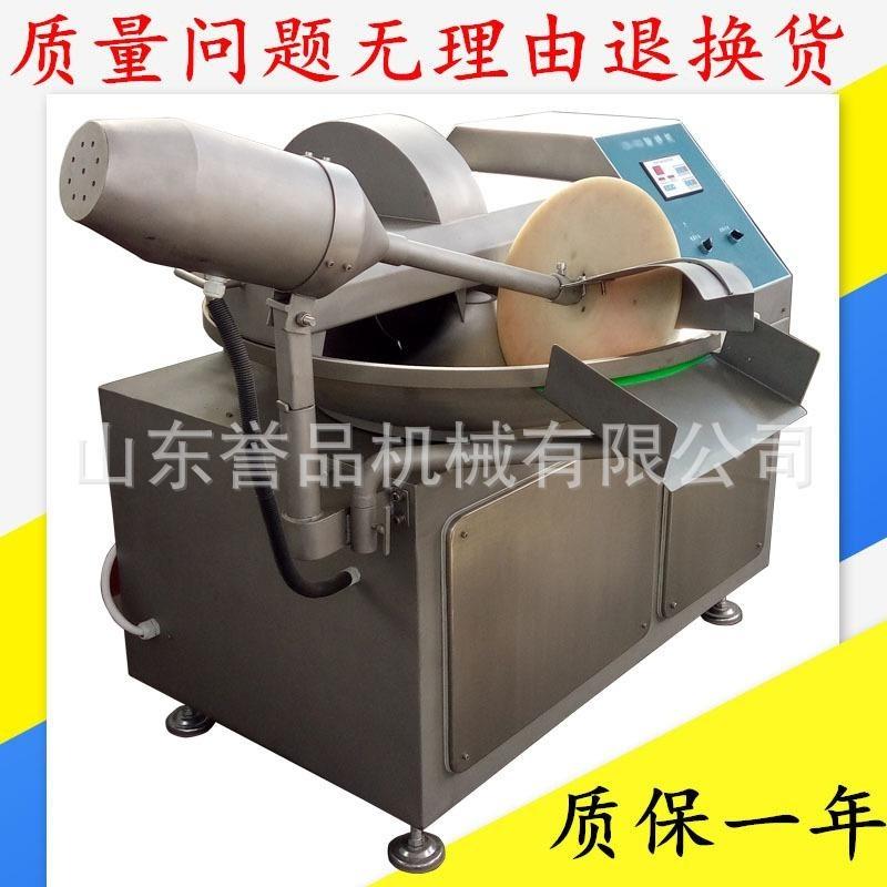 魚豆腐125L斬拌機 三速不鏽鋼自動出料 肉魚泥製品乳化高速斬拌機