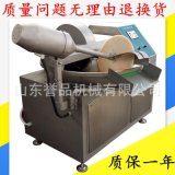 鱼豆腐125L斩拌机 三速不锈钢自动出料 肉鱼泥制品乳化高速斩拌机