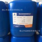 14%卡鬆防腐劑殺菌劑 卡松原液異噻唑啉酮生產廠家