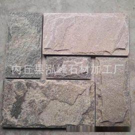 浅灰色蘑菇石外墙面砖 干挂石材贴面 黑灰麻花岗岩 蘑菇石贴图片