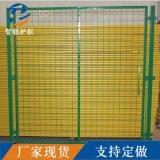 生产车间隔离网 仓库隔断 停车场隔离网 设备隔离安全网框架护栏