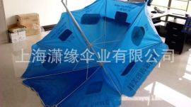 户外广告大伞、双顶太阳伞、双骨太阳伞、带银胶防晒太阳伞