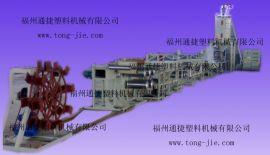 PET塑料拉丝机(SJ-65LSF0.2 PET)
