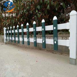 江西美丽乡村建设用草坪护栏 绿地景观PVC栅栏 塑钢草地隔离栏