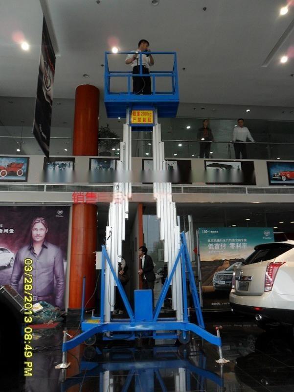 單雙柱鋁合金升降平臺,高檔酒店維修升降貨梯,廠家現貨供應