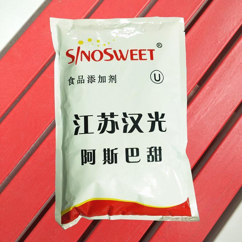 阿斯巴甜大量厂家直销汉光阿斯巴甜厂家供应