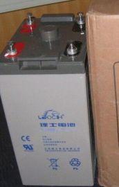 理士DJ500 2V500AH基站通讯电力