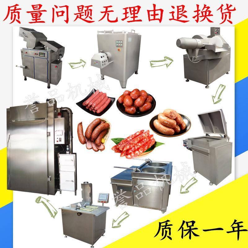 气动定量扭结灌肠机全自动烤肠加工流水线设备厂家直销气动灌肠机