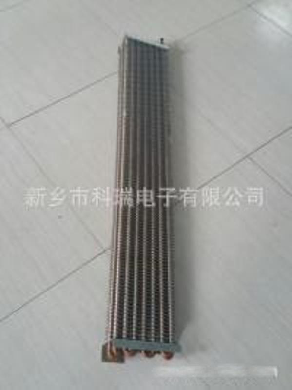 KRDZ供应实验仪器设备铜管无霜翅片蒸发器图片型号规格