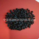 工廠現貨 大量供應PPS 黑色增強 回料造粒 便宜PPS 耐高溫 高強度