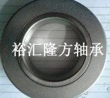 高清实拍 NACHI 052TRBC09-7 汽车离合器分离轴承 052TRBC097