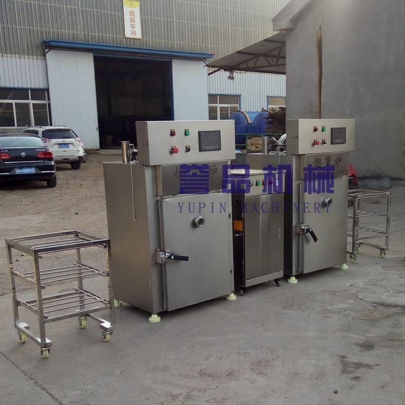 畅销爆款小型30烟熏炉节能环保全自动 多功能商用熏烤箱 烟熏炉