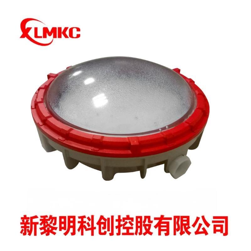 新黎明科創led防爆吸頂燈BZD180-111