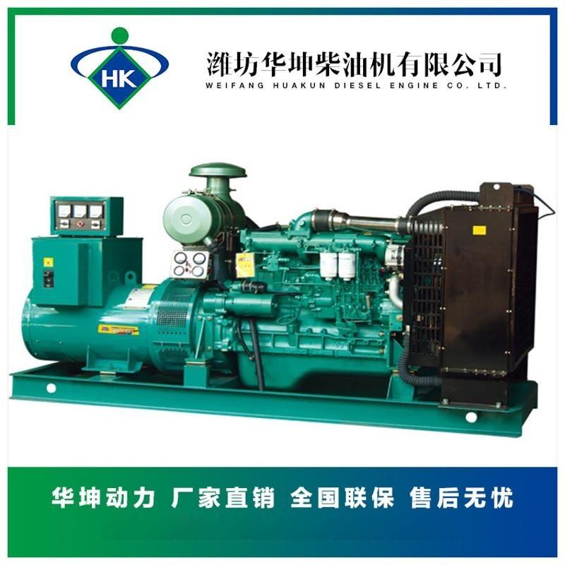 大功率900kw柴油发电机组玉柴900kw发电机组三相电全国发货