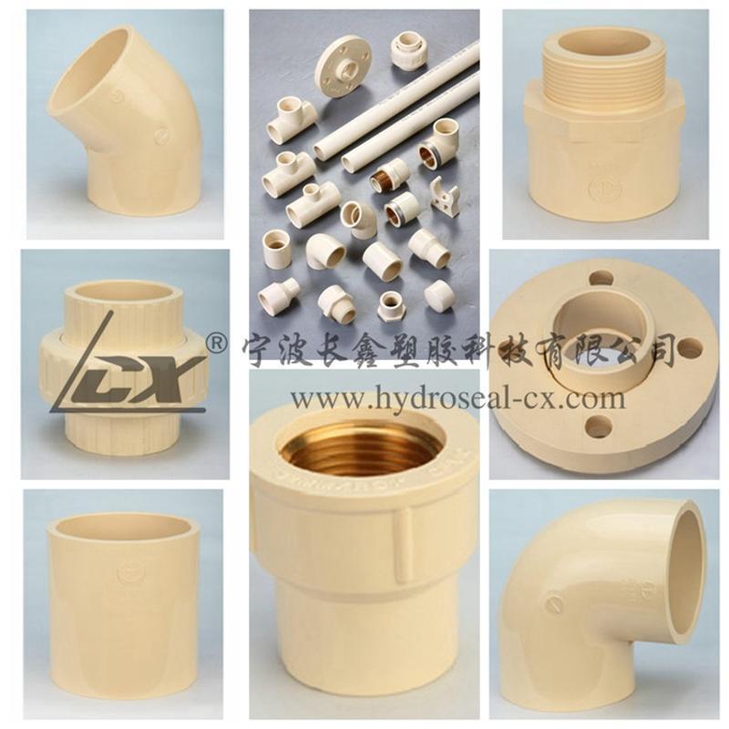 CPVC冷热水管配件,CPVC热水管配套管件