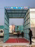 河南 開封工地進出門安裝6米洗車大棚,廠家直銷