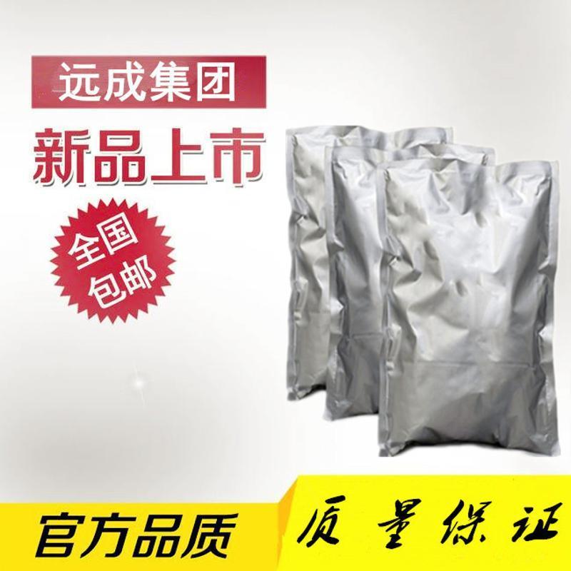 【1g/袋】鹽酸阿黴素/鹽酸多柔比星/高純度99%原粉現貨供應,技術