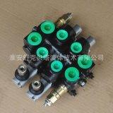 ZCDB15-2OT-雙組進回油系列液壓多路閥