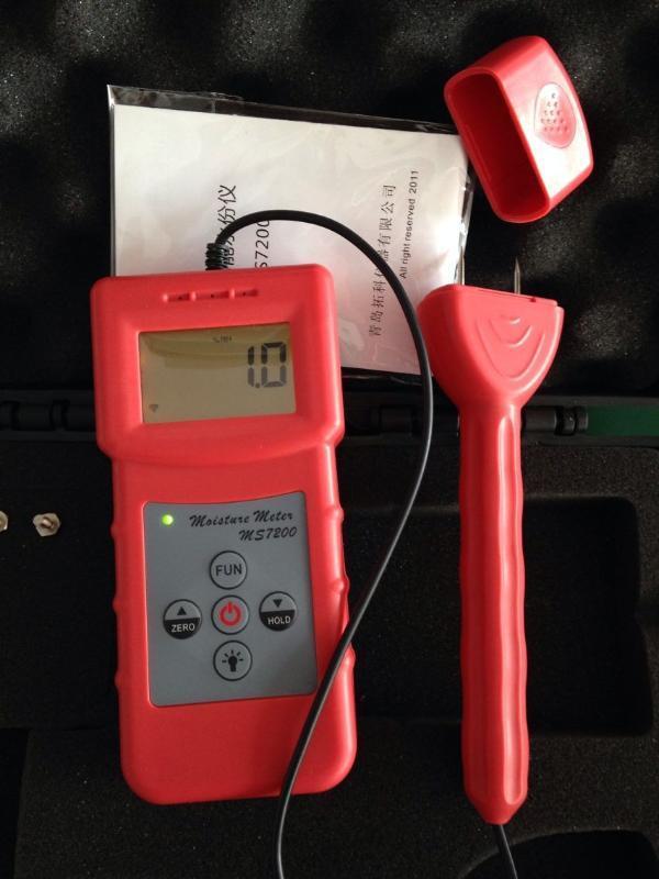 插针式纸张水分测定仪,牛皮纸水分仪MS7200+
